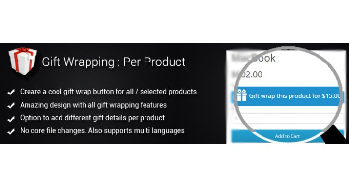 Gift wrapping per product basis