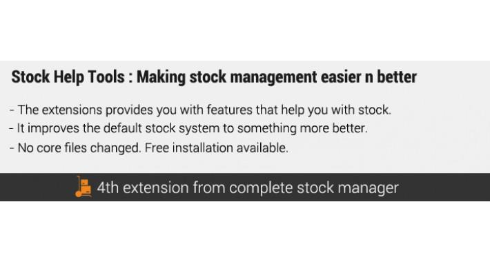 Stock Help Tools